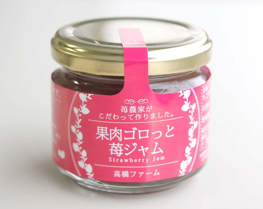 takahasshi02